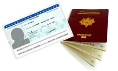 Carte Passeport.Carte Nationale D Identite Et Passeport Biometrique Ville